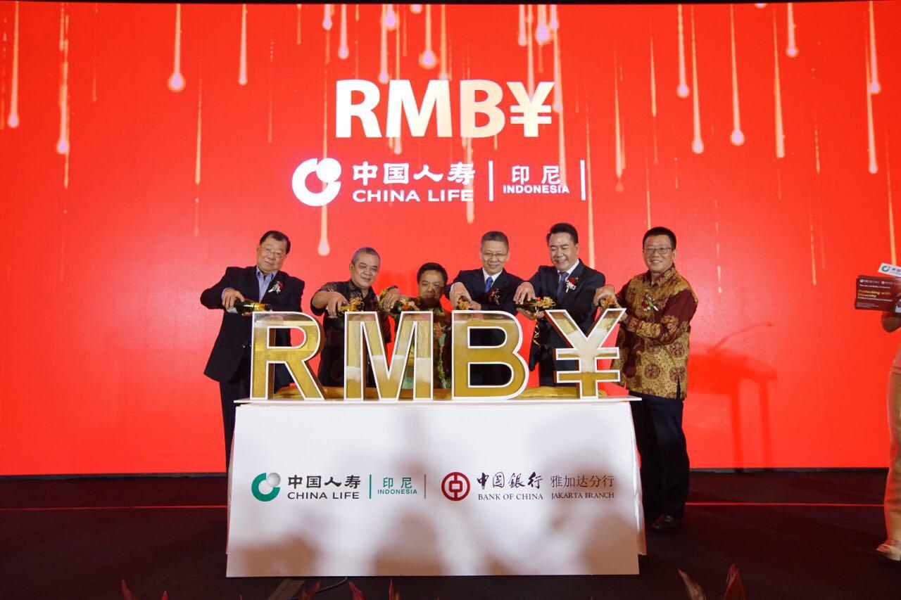 PT China Life Insurance Indonesia launched the first individual endowment plan in RMB currency4