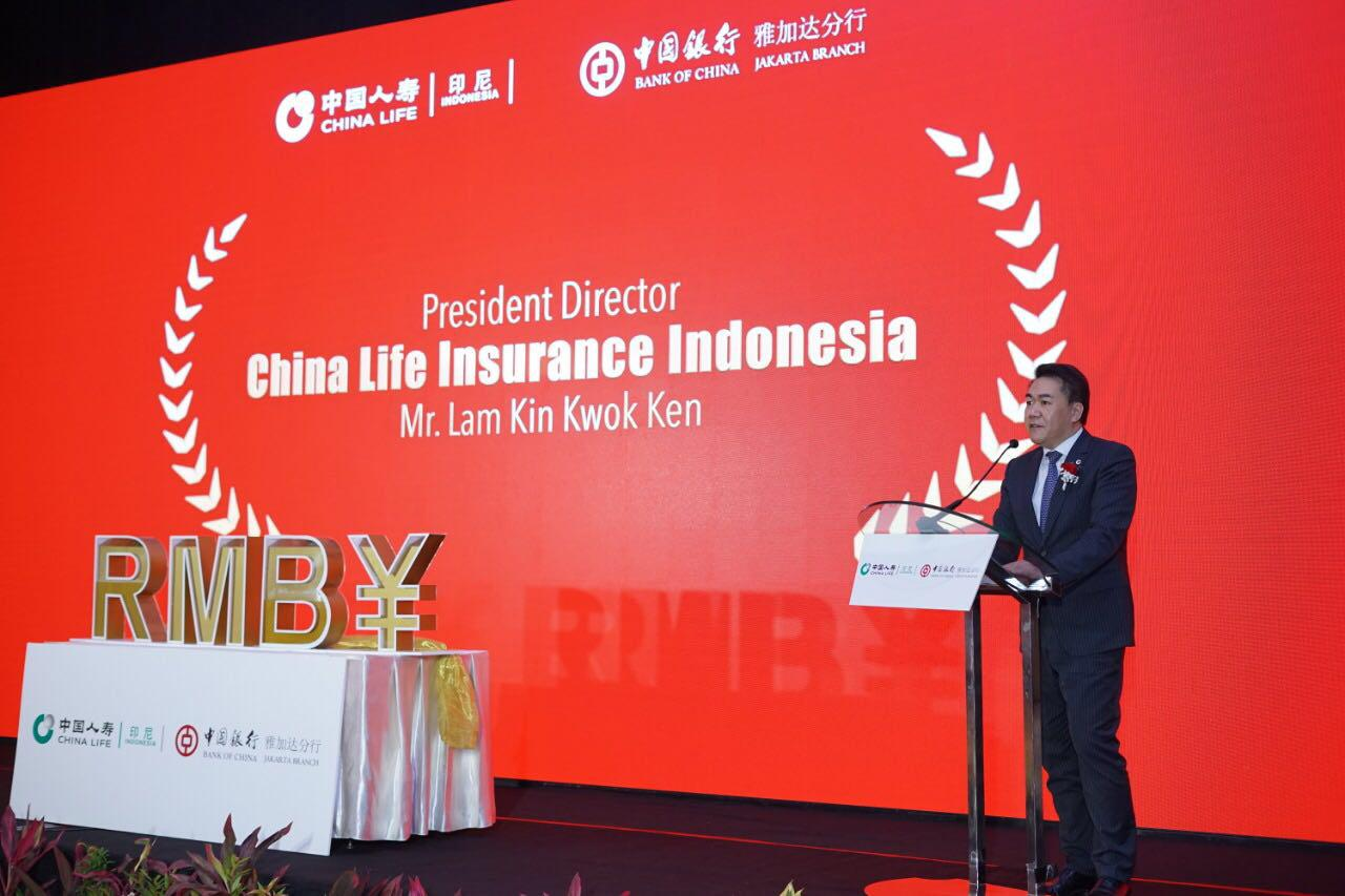 PT China Life Insurance Indonesia launched the first individual endowment plan in RMB currency2