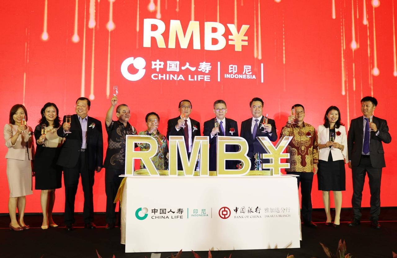 PT China Life Insurance Indonesia launched the first individual endowment plan in RMB currency1